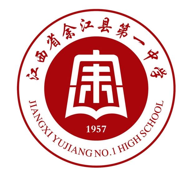 余江一中校徽设计说明图片